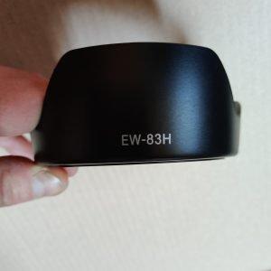 EW-83H